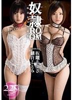 (h_286gki00011)[GKI-011] 奴隷ROOM room:04 ダウンロード
