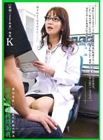 (h_286mad042)[MAD-042] 膣乳崩壊拷悶制裁 依頼リスト7件目 ダウンロード