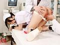 女体悶絶実験病棟 5 5