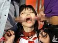 嬲棄山 捕われた少女 12 夢実あくび 8