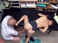西新宿美人OL専門マッサージ治療院 3 7