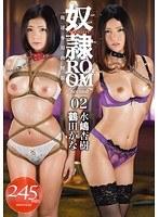 (h_286tki00006)[TKI-006] 奴隷ROOM Second 02 ダウンロード
