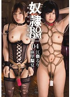 (h_286tki00011)[TKI-011] 奴隷ROOM Second 04 ダウンロード
