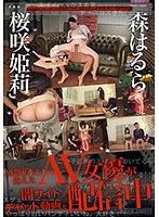 (h_286tki00034)[TKI-034] 高額借金を抱えたAV女優が闇サイトでチャット動画を配信中 ダウンロード