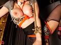 巨乳美女拉致強姦 3 4