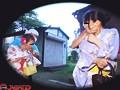 日本の夏、レイプの夏 1