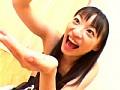ザ★クラッシュ 椎名りく 16