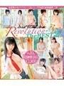 ハックツ美少女 Revolution the BEST2