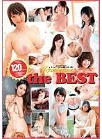 (h_305bgsd00999)[BGSD-999] ハックツ美少女 Revolution the BEST ダウンロード