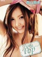 (h_305gbnw00001)[GBNW-001] Pretty Pop 青山莉央 ダウンロード