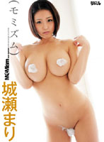 (h_305mmzd00027)[MMZD-027] モミズム 城瀬まり ダウンロード