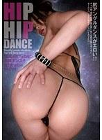 (h_307ldjj00007)[LDJJ-007] HIP HIP DANCE ダウンロード