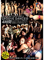 (h_307ldjj00514)[LDJJ-514] HEAVENS TRIP GALS GROOVE DANCE 2 4時間 ダウンロード