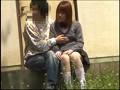 盗撮!女子○生 青姦現場 Part2のサムネイル