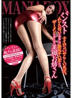 雨宮琴音 Kotone Amamiya: Free Sexy Porn Video cb - xHamster jp