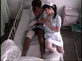 大部屋患者の共犯盗撮記録流出!! 金でヤレる噂の准看護婦たち 1 4