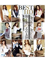 (h_308hleg00001)[HLEG-001] Working Woman's Legs BEST HD ダウンロード