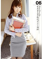 Working Woman's Legs 06 有名音大卒現役ピアノ講師 サムネ