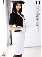 Working Woman's Legs 11 大手有名百貨店受付嬢