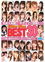Glitter Films Best 30 ダウンロード