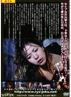 (h_314nryo00010)[NRYO-010] セレブな社長婦人は、下衆な工員達に性の玩具にされ続け…やがて雌の性に目覚め、自ら男淫を求めてしまう…。 ダウンロード