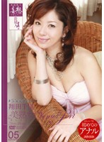 (h_315sgkfs004)[SGKFS-004] 美熟女Venus port 翔田千里 ダウンロード