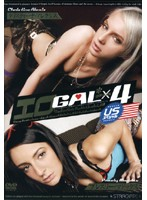 エロGAL×4 USスペシャル ダウンロード
