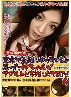 母さん事件です!東京で元気にやっていると思った姉ちゃんがアダルトビデオに出てました! 4