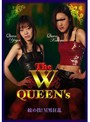 The W QUEENs 絞め技!M男狂乱