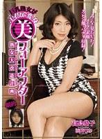 (h_322mgic00017)[MGIC-017] 巨乳熟女がメイクで変身 美フォーアフター ダウンロード