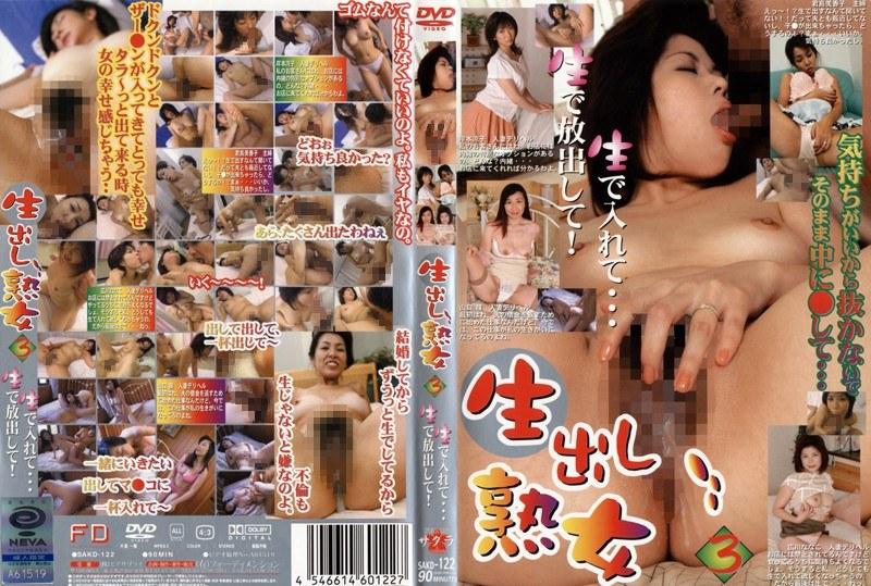 彼女、岸本涼子出演の不倫無料動画像。生出し熟女 3