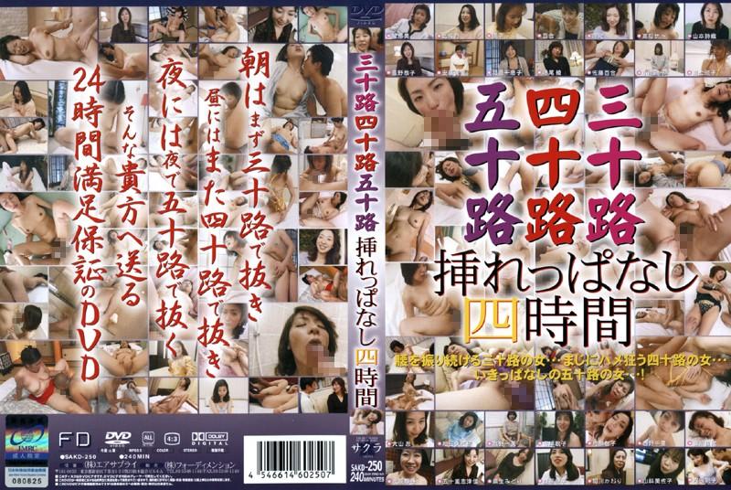 五十路の人妻、西野千里出演のクンニ無料熟女動画像。三十路 四十路 五十路 挿れっぱなし四時間