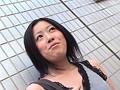 (h_327oop00001)[OOP-001] お願い!おっぱいパンティ!Vol.1 ダウンロード 15