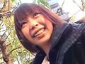 (h_327oop00001)[OOP-001] お願い!おっぱいパンティ!Vol.1 ダウンロード 3