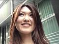 (h_327oop00001)[OOP-001] お願い!おっぱいパンティ!Vol.1 ダウンロード 5