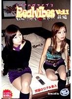 (h_327rvs00001)[RVS-001] Realvibes 制服少女を脱がせ!! Vol.1【前編】 ダウンロード