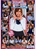 (h_327tjw00039)[TJW-039] 東京女子校生ストーリー 〜ブラりパンツ売り編〜 39 ダウンロード