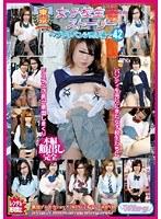(h_327tjw00042)[TJW-042] 東京女子校生ストーリー 〜ブラりパンツ売り編〜 42 ダウンロード