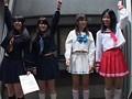 第4回 女子校生 チラリンポロリン大運動会! 11