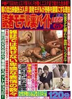 (h_328ana00026)[ANA-026] 別冊 盗撮通信 vol.07 ダウンロード
