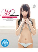 Mihono 黒髪×美少女×18歳 坂口みほの