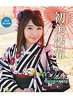 Saki2 ラストイメージ 初美沙希 ダウンロード