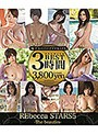REbecca STARS5-The beauties-