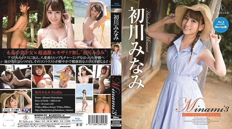 AVTV番號局-[REBDB-317] Minami 3 Hat!Bullshit! !/ Minami Hatsukawa (Blu-ray Disc)