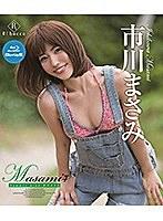 Masami4 Summer wind・市川まさみ 市川まさみ