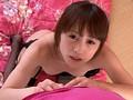 女の子の精飲記念日 ごっくん Vol.3 七咲楓花 15