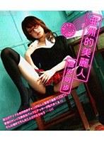 (h_366dbv00001)[DBV-001] 亜洲的美麗人 吉沢明歩 ダウンロード