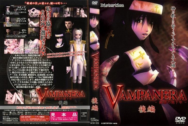 【vanpanera 後編】ヴァンパネラ-絶望の地下牢–後編-未亡人