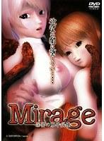 Mirage 淫宴の触手病棟