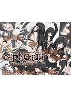 【エロアニメ】euphoria ~ 白夜凛音 輪廻転生編 ~のエロ画像ジャケット